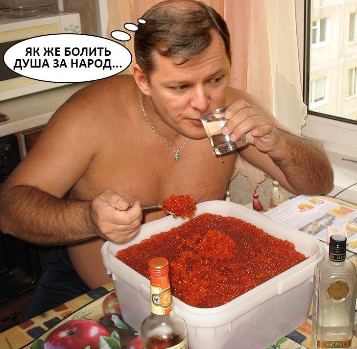 1lyashko_licem1