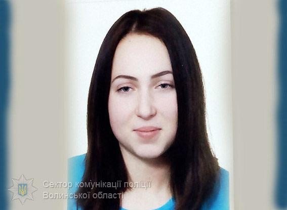 Срочно! Волынская полиция разыскивает пропавшую 17-летнюю девушку