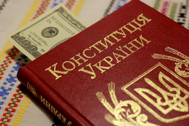 Святая простота! Библиотекарь из Миргорода сядет на 6 лет за государственную измену
