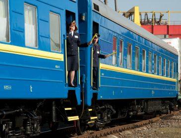 Махинации Укрзализныци: вы имеете право знать правду!
