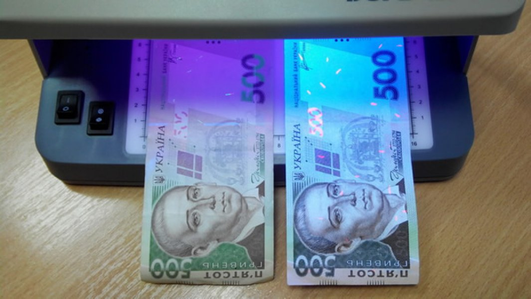 В Ивано-Франковске задержали женщину с фальшивыми деньгами