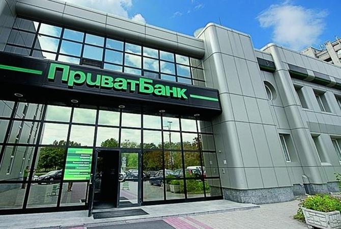 СРОЧНО! «Приватбанк» теперь полностью принадлежит государству. Что произойдет со средствами вкладчиков