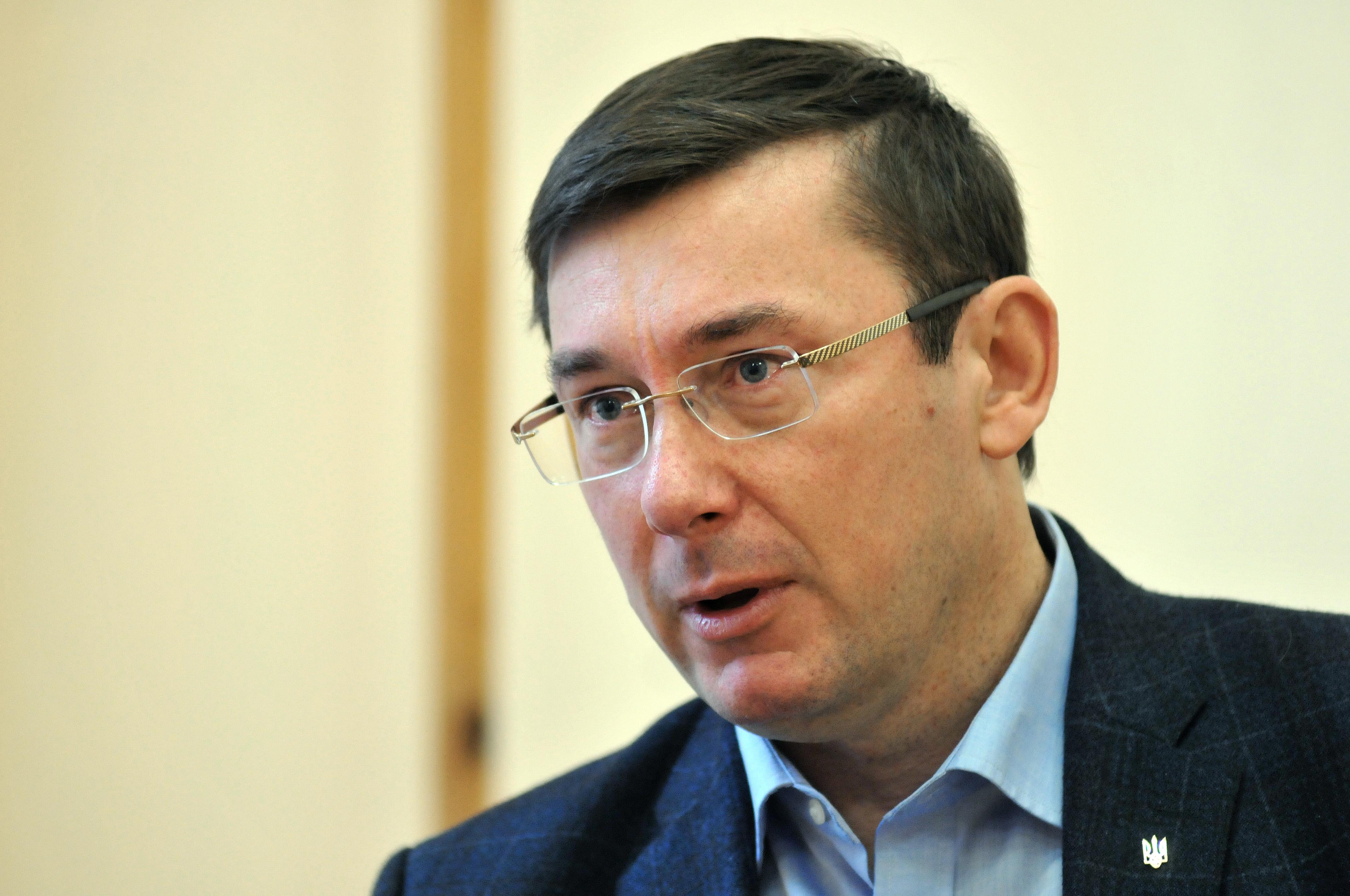 У Луценко рассказали об уголовных делах на сотрудников прокуратур
