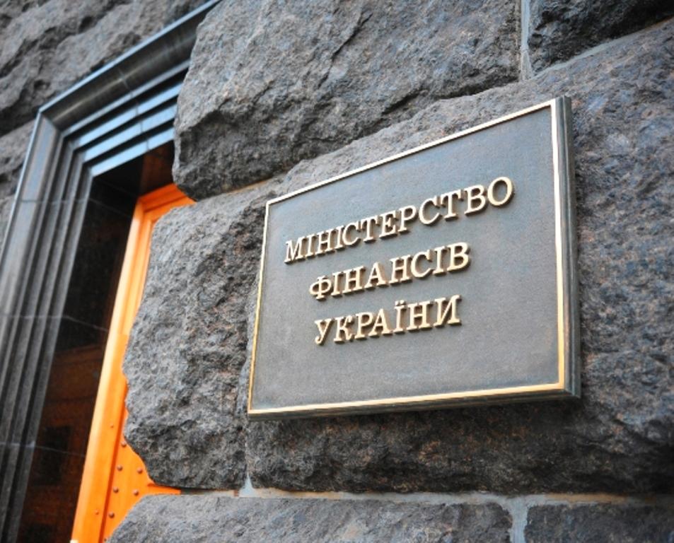 Госсекретарем Минфина стал заместитель министра