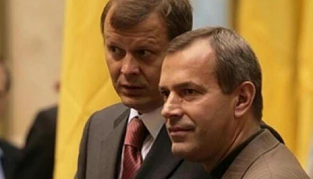 Суд арестовал немалое состояние Клюевых