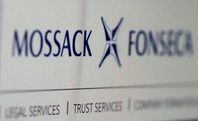 Украина игнорирует расследование скандальных досье Mossack Fonseca