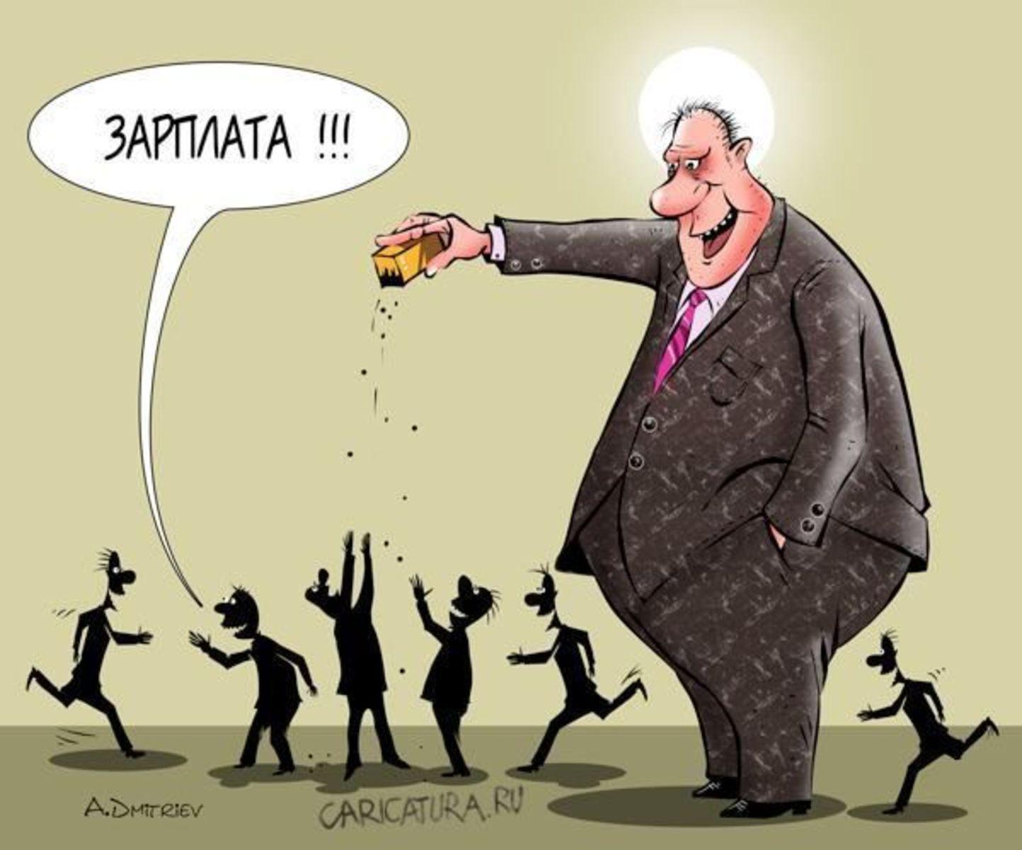 Вступил в силу новый закон относительно зарплат украинцев: с 1 декабря, оказывается, мы имеем больше зарабатывать