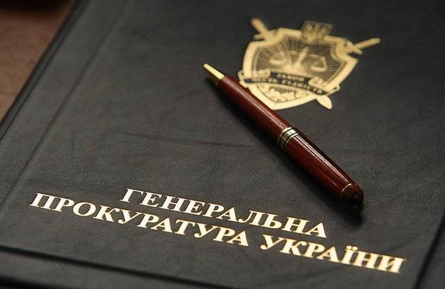 Суд арестовал дом ГПУшника, пытавшегося подкупить ревизора