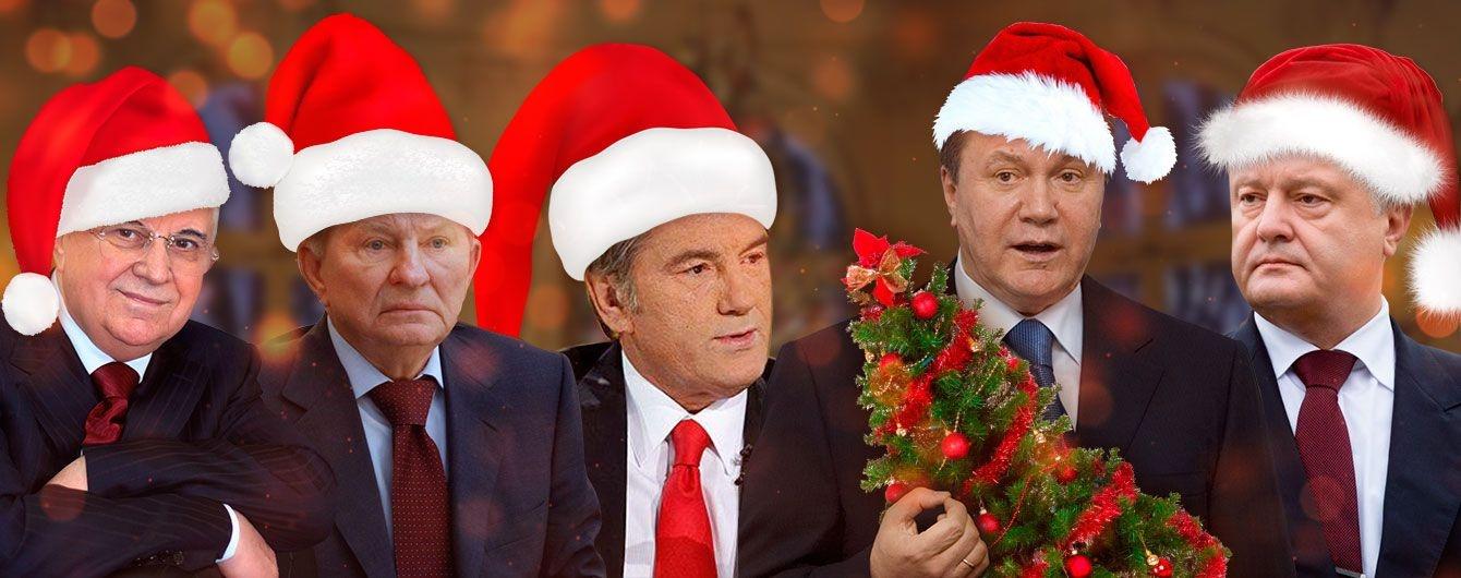 Только не надорвите животы: сеть «разрывает» праздничная песня от украинских гарантов. Как выглядят ремиксованные президенты (ВИДЕО)