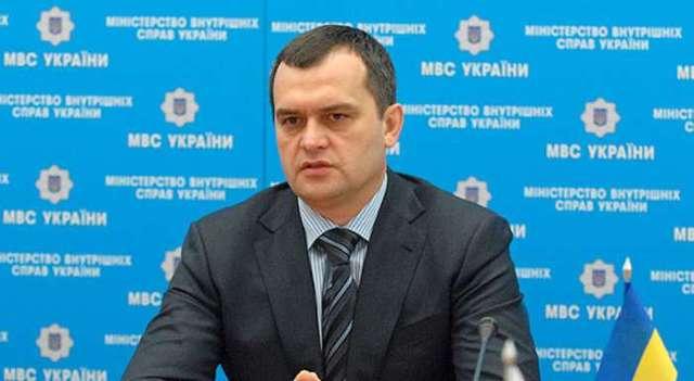 ГПУ отобрала у Захарченко украденную землю