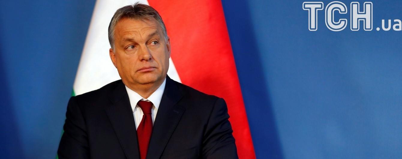 Венгерская оппозиция призвала отменить пенсии выходцам из Украины и России