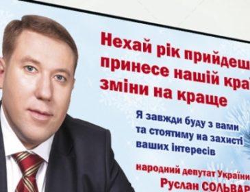 Депутат от БПП переписал на 82-летнюю маму-учительницу недвижимость в Киеве на 36 млн грн