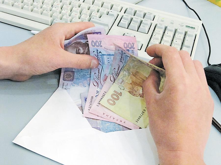 Зарплата в «конвертах» – будущее без гарантий