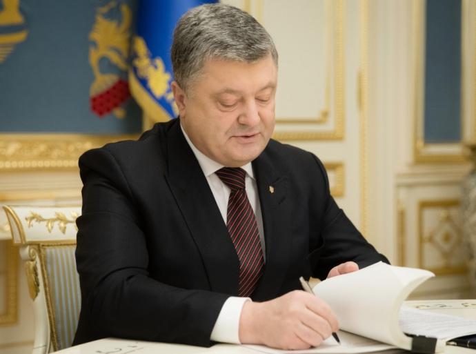Порошенко подписал закон по улучшению инвестклимата в Украине