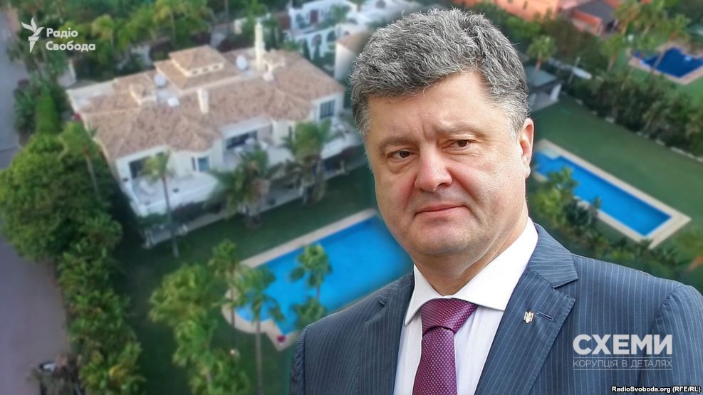 Порошенко должен был задекларировать виллу в Испании – антикоррупционный комитет