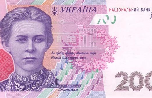 На Львовщине — фальшивые деньги