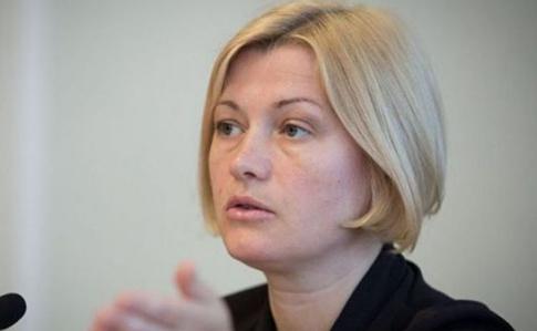 Установлено местонахождение 58 пленных на Донбассе — Геращенко