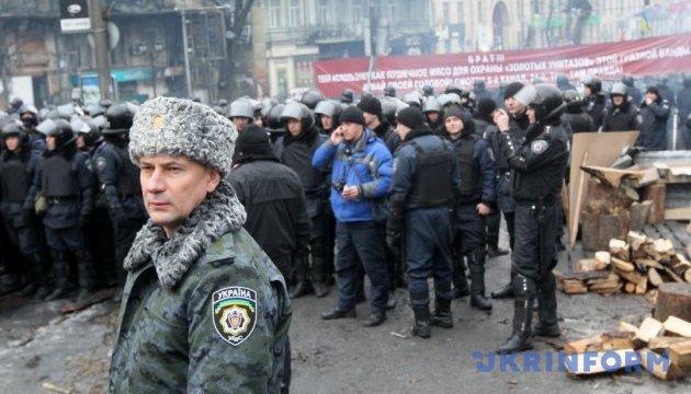 У экс-главы ВВ есть вопрос к Парубию, а он «требовал терпимости» к Майдану