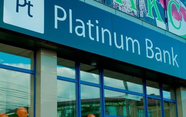 Афера в «Платинум Банке»: растрачено более миллиарда гривен