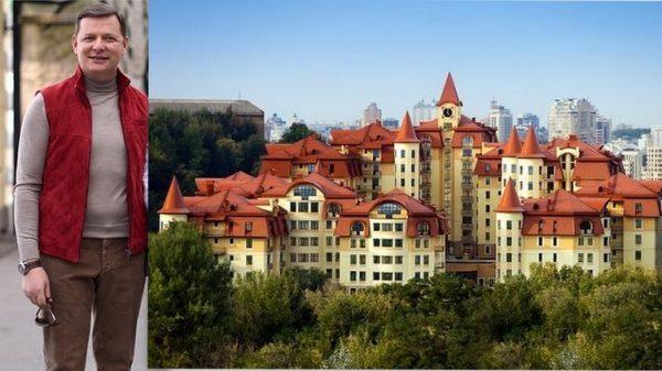Неизвестная недвижимость Ляшко. Апартаменты по соседству с Аваковым, дом возле Борисполя и вип-квартира мамы на Печерске