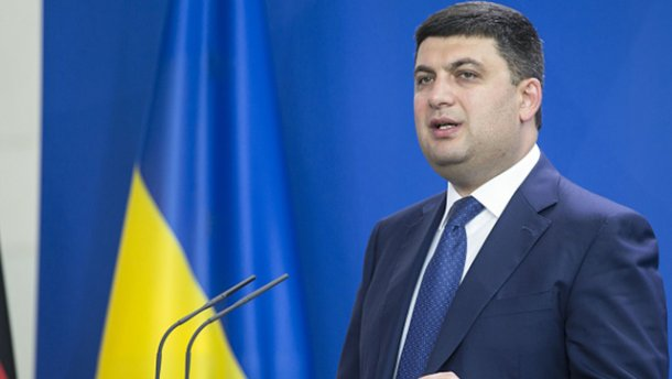 Гройсман дал обещание украинским стартапам о поддержке со стороны Кабмина