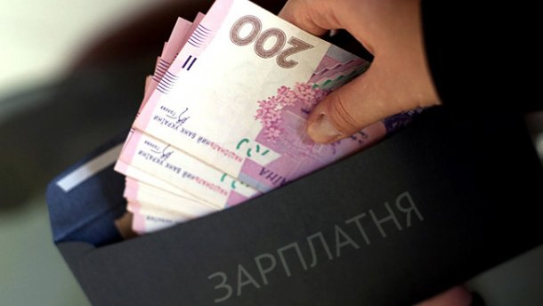 Вот так: Какой закон принял Порошенко для тех, кто получает зарплату «в конвертах»