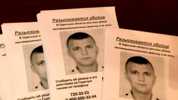 Суд арестовал бандита из Одесской области