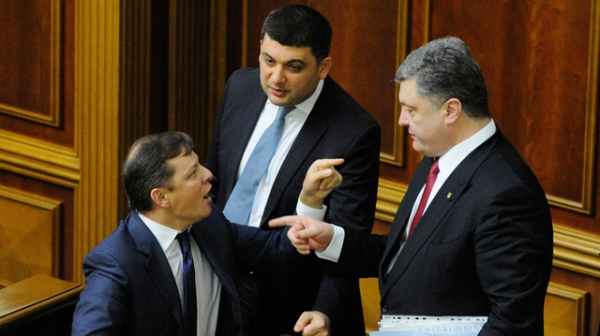 Чтобы не повторилось: охрана Порошенко оставила Ляшко без часов (ВИДЕО)