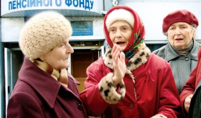 Министр пенсионного фонда назвал главную причину низкой пенсии в Украине