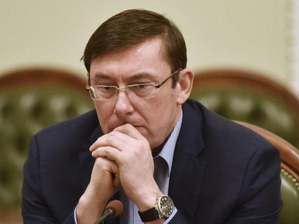 Активисты Евромайдана потребовали отставки Луценко