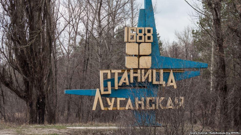 Боевики обстреляли КПВВ «Станица Луганская». Ранен пограничник