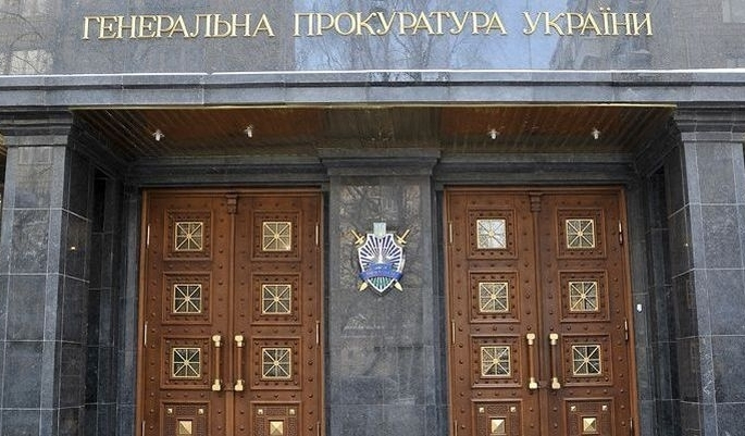 ГПУ займется пятью депутатами