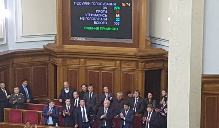 Украина получила госбюджет на 2017 год