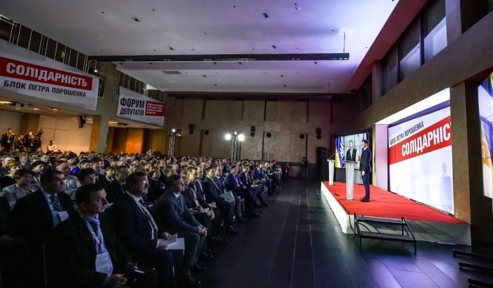 Порошенко рассказал о ключевой реформе