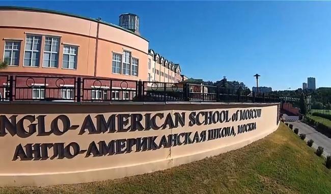 Ответ на санкции: в Москве решили закрыть англо-американскую школу