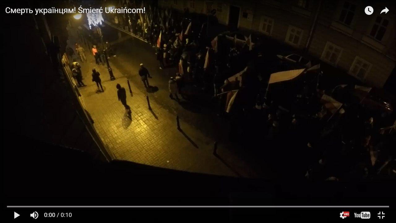 На марше в Польше прокричали «Смерть украинцам!» (ВИДЕО)