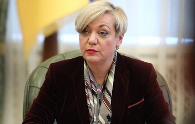 На руководство НБУ ожидает скамья подсудимых