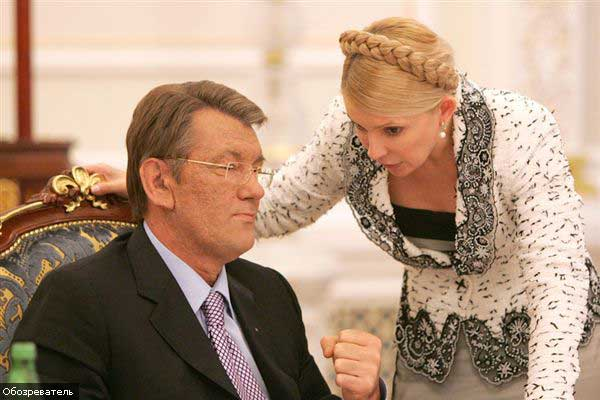 Ющенко: в Межигорье собиралась жить Тимошенко