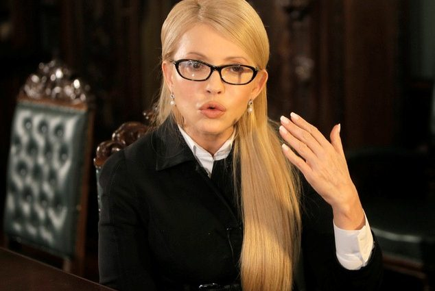 Как она могла так сказать?!: Тимошенко обозвала украинцев папуасами (ВИДЕО)