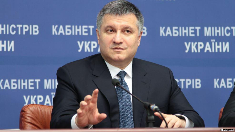 Украину ожидает новый глава Нацполиции: Аваков объявил конкурс на эту должность