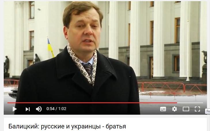 Запорожский нардеп записал предновогодний ролик об одном народе — русские пропагандисты в восторге