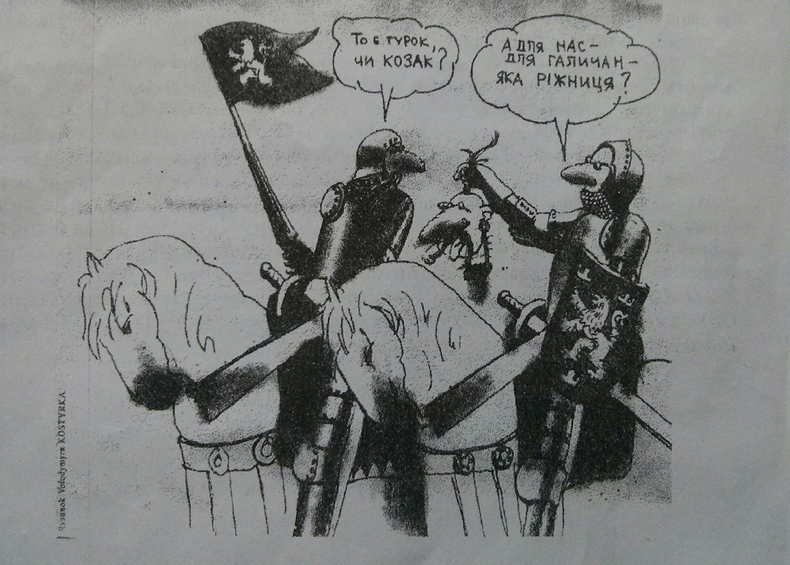 galitski-separatisti