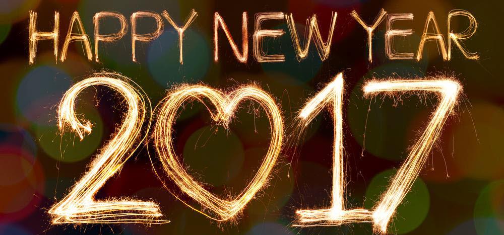 С наступающим Новым Годом 2017. Новый Год петуха