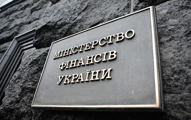 Украина планирует внедрить европейские правила транзита товаров – Минфин