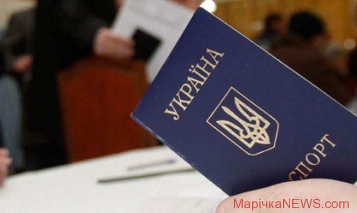 Украинцам, которые живут без прописки, грозят штрафы. Кого и насколько могут оштрафовать