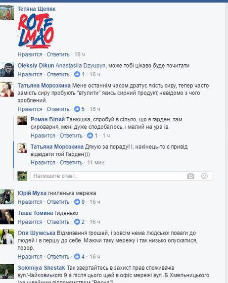 axvbl_croper_ru