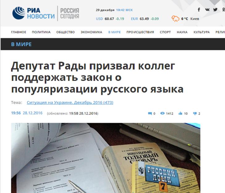 balitskiy_zap_03_ria