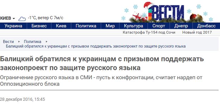 balitskiy_zap_pro_02