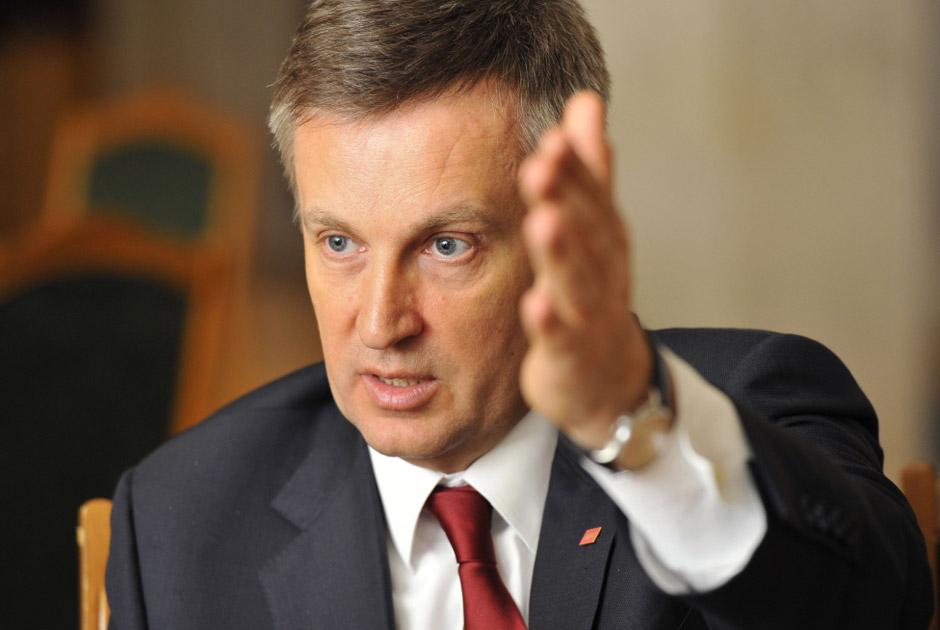 Наливайченко: Команда Трампа получила доказательства чудовищной коррупции в Украине