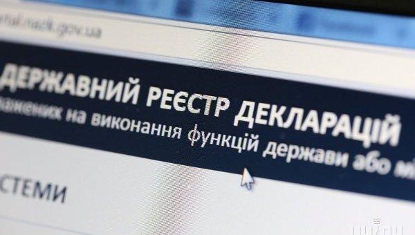 Е-декларации могут оказаться недоступными с 1 января